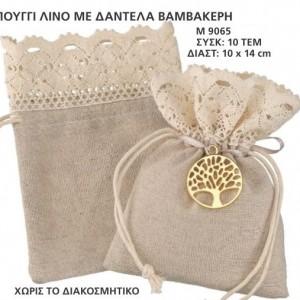 ΠΟΥΓΚΙ ΛΙΝΟ ME ΔΑΝΤΕΛΑ ΒΑΜΒΑΚΕΡΗ 10X14CM