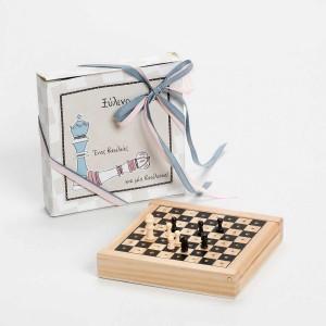 ξύλινο σκάκι σε κουτί 12x12x2cm