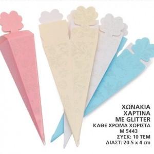 χάρτινη πυραμίδα χωνάκι με glitter 20,5x4cm