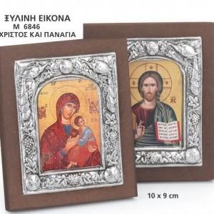 ΞΥΛΙΝΗ ΕΙΚΟΝΑ 10X9 CM
