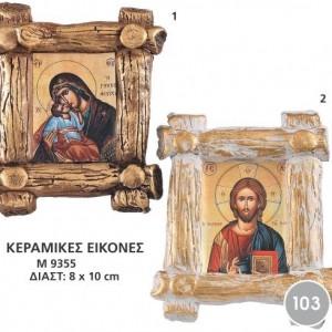 ΚΕΡΑΜΙΚΗ ΕΙΚΟΝΑ 10X8CM
